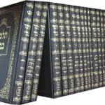 The Books of the Talmud
